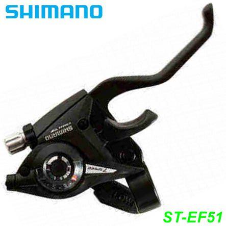 brems schalthebel shimano ersatzteile shop e bike fahrrad. Black Bedroom Furniture Sets. Home Design Ideas